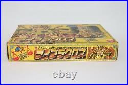 1988 Saint Seiya Gold Cloth Libra Vintage Retro Action Figure Toy Bandai