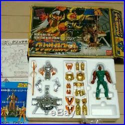 Ex BANDAI Vintage Saint Seiya Chrysaor Scale Marine General Krishna Figure Toy