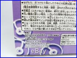 Pokemon Banpresto Mew Figure New Riding Cloud, Vintage 1998 Htf Toy Japanese