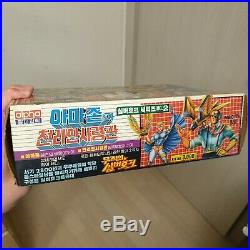 Silverhawks Korean Sofubi Box Set Stargazer & Steelheart 80s Vintage Toy Figure