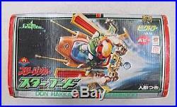 Superalloy VA-14 Star Zinger Starbood Vintage Figure Toy Japan75