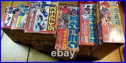 Takara Vintage 6 Figure Lot Transformers G1 Big Powered & Battlestar Japanese