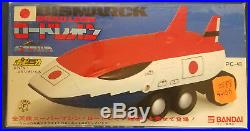 Vintage Bismarck Road Leon Saber Rider Figure Japanese Import Toy NOS Popinika