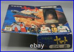 Vintage Nomura toy STARBLAZERS Yamato KODAI Wildstar SOFUBI Japan vinyl figure